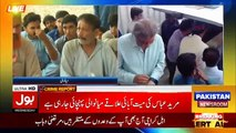 Mureed Abbas Father Exclusive Talk from Mianwali