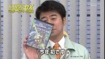 HDゲームセンターCX #187 アリノ忍者再び…「シャドー・ダンサー」 Retro Game Master Game Center CX Shadow Dancer: The Secret Of Shinobi