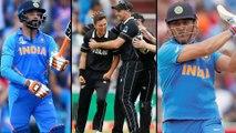 ICC World Cup 2019:India vs New Zealand Match Highlights:New ZealandBeat India By 18 Runs