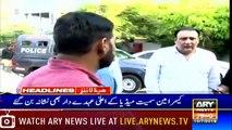 Headlines | ARYNews | 2100 | 10 July 2019