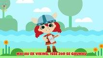 Main Hoon Chaidaani - I'm A Little Teapot | Hindi Nursery Rhymes And Kids Songs | KinToons Hindi