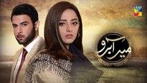 Meer  Abru  Episode  27  Promo  HUM  TV  Drama