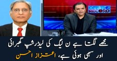 Aitzaz Ahsan says he thinks PML-N's leadership is frightened