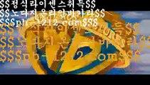 pb-1212.com→아시아베스트§§pb-1212.com§베스트아시아§모바일카지노§§pb-1212.com§카지노모바일§국탑1위§업계1위§국내일등사이트§국내유일§구간베팅§찬스베팅§프리미엄§프리미엄이벤트§→pb-1212.com