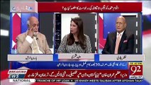 Shahbaz Sharif Ki NAB Officers Ko Dhamkiyon Ki Video Tape Mojud Hai Aur.. Haroon Rasheed