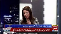 Shahbaz Sharif Aur Rana Mashhood Ke Khilaf Wada Maaf Gawah Mil Chuke Hai Lehaza Unke Bachne Ke Chances Bazahir Koi Nahi Hain.. Haroon Rasheed