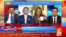 Khan Sahab Is Not Being Able To Deliver-Sana Bucha
