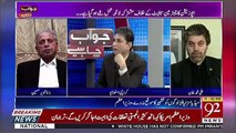 Jawab Chahye – 10th July 2019
