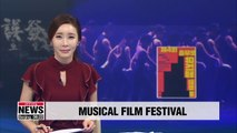 4th Chungmuro International Musical Film Festival kicks off in Seoul