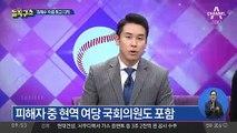 """김혜수 모친 빚투 의혹…""""13억 빌리고 안 갚아"""""""