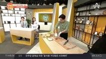 초간단 '오픈 비빔만두' 자취생도 쉽게 만들 수 있는 만두 요리