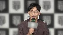 경찰, '성폭행 혐의' 강지환 구속영장 신청 / YTN