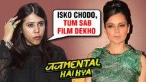 Ekta Kapoor SORRY Letter After Media BANS Kangana Ranaut Judgementall Hai Kya