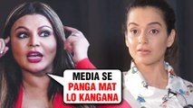 Rakhi Sawant ANGRY On Kangana Ranaut For Disrespecting Media | Judgemental Hai Kya