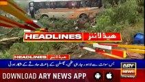 Headlines ARYNews 1000  11th July 2019