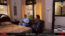 Soya Mera Naseeb Episode #23 HUM TV Drama 10 July 2019