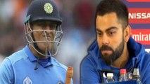 WORLD CUP 2019 : IND VS NZ   தோனி எதுவும் சொல்லவில்லை: உடைந்த கோலி- வீடியோ