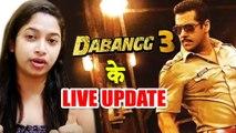 Salman Khan's Dabangg 3 Shooting All Latest Update   Sonakshi Sinha