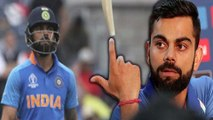 WORLD CUP 2019 : IND VS NZ : Kohli Press Conference   செய்தியாளர் சந்திப்பிலேயே உடைந்த கோலி- வீடியோ
