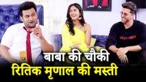Hrithik Roshan और Mrunal Thakur पहुंचे #BabaKiChowki में #Super30 मूवी के Promotion के लिए