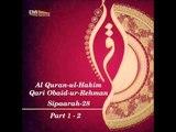Al Quran-ul-Hakim (Qari Obaid-ur-Rehman) Sipaarah 28 part 1