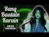 Abida Parveen Songs | Abida  Parveen T.V Hits | Rang Baatain Karain  | Ghazals Collections