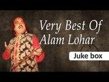 Very Best Of Alam Lohar | Audio Jukebox | Alam Lohar Songs