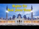Hit Naat Collection   Mohammad Nasir Khan - Hamd-O-Naat   Mujhko Bhi Kash Jalwa Nazar
