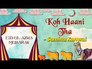 Eid Special   Koh Haani Tha   Eid ul Azha 2017   Samina Kanwal Songs