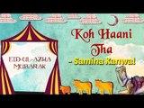 Eid Special | Koh Haani Tha | Eid ul Azha 2017 | Samina Kanwal Songs