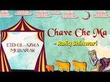 Eid Special | Chave Che Ma | Eid ul Azha 2016 | Rafiq Shinwari Songs