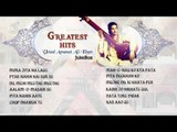 Ustad Amanat Ali Khan Songs | Greatest Hits | Hit Classical Collection | Jukebox