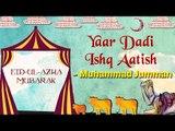 Eid Special | Yaar Dadi Ishq Aatish | Eid ul Azha 2017 | Muhammad Jumman Songs