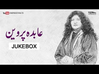 Abida Parveen | Audio Jukebox | Artist of The Month
