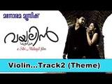 Violin (Track 2 - Theme) | Violin