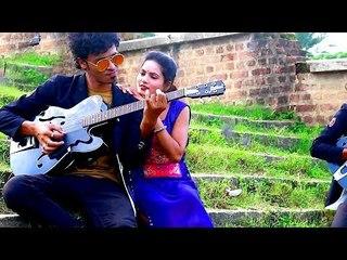 Nagpuri Heart Touching Video 2018