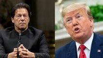 China के बाद America के कदमों में Pakistan, Donald Trump से मिलेंगे Imran Khan    वनइंडिया हिंदी