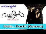 Violin (Track 1 - Concert) | Violin