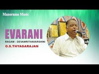 Evarani | A Tribute to the Trinity | O S Thyagarajan
