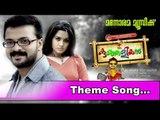 Theme song | Kunjalian