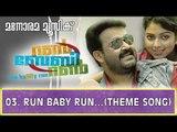 Run Baby Run (Theme) ,  Run Baby Run