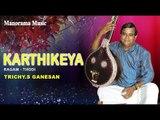 Karthikeya | Ennathavam Saithanai