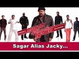 Sagar alias jacky | Sagar Alias Jacky Reloaded