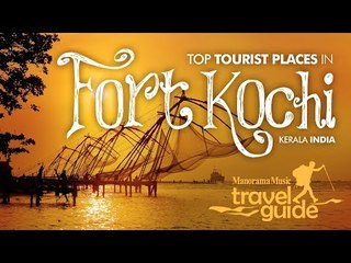 FORT KOCHI TRAVEL GUIDE   KERALA TOURISM   INDIA