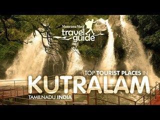 KUTRALAM (Courtallam) TRAVEL GUIDE ENGLISH / TAMILNADU TOURISM / INDIA