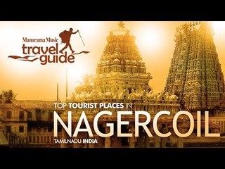 NAGARCOIL TRAVEL GUIDE ENGLISH / TAMILNADU TOURISM / INDIA