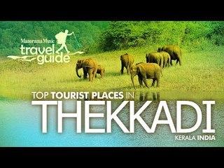THEKKADY TRAVEL GUIDE ENGLISH / KERALA TOURISM / INDIA