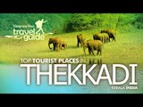 THEKKADY TRAVEL GUIDE ENGLISH / KERALA TOURISM / INDIA