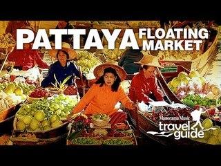 PATTAYA FLOATING MARKET | THAILAND | BANGKOK