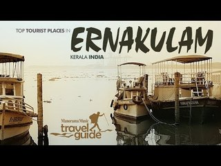ERNAKULAM TRAVEL GUIDE ENGLISH /  KERALA TOURISM / INDIA